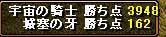 b0073151_102032.jpg