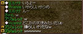 b0073151_103247100.jpg