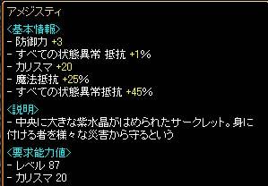 b0073151_9462159.jpg