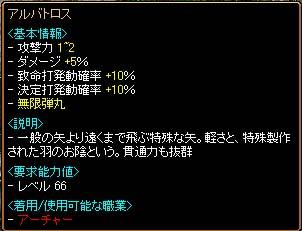 b0073151_946593.jpg