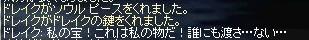 b0077853_241371.jpg