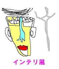 d0059556_530494.jpg