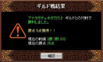 c0086363_22331551.jpg
