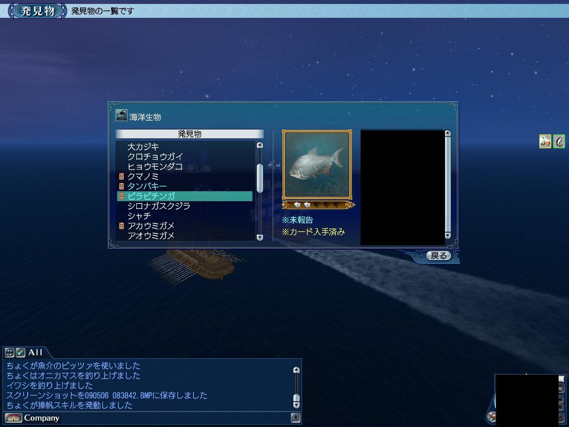 b0094366_8425973.jpg