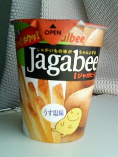 ジャガビー_e0075673_2226160.jpg