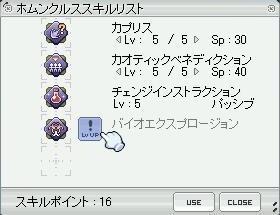 b0032787_15574861.jpg