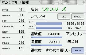 b0032787_16332716.jpg