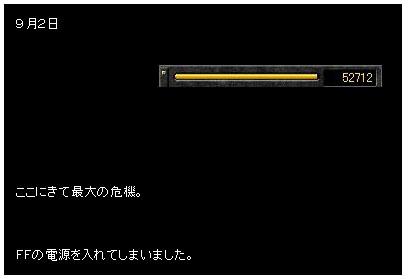 f0048093_5393264.jpg