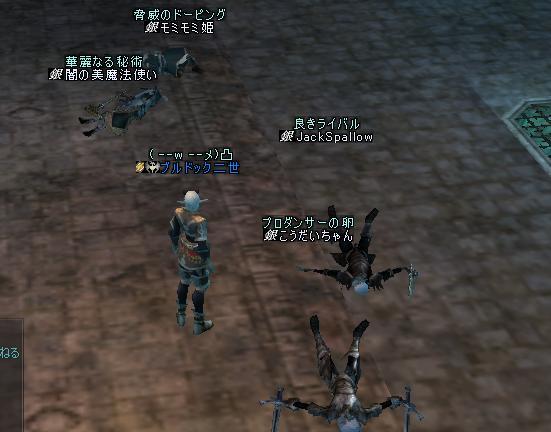 b0080594_3455087.jpg