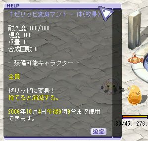 f0078394_065832.jpg