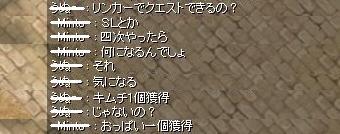 f0080899_11481112.jpg