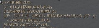 c0016602_0323221.jpg