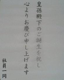 b0042003_19928100.jpg