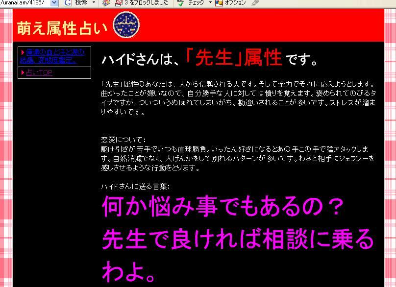 c0030607_1992668.jpg