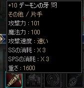 b0016320_2110512.jpg
