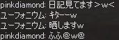b0016320_21244393.jpg