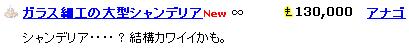 f0065721_22324755.jpg
