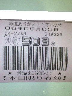 f0065228_19342950.jpg