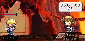 f0102630_222969.jpg