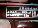 d0048632_19554035.jpg