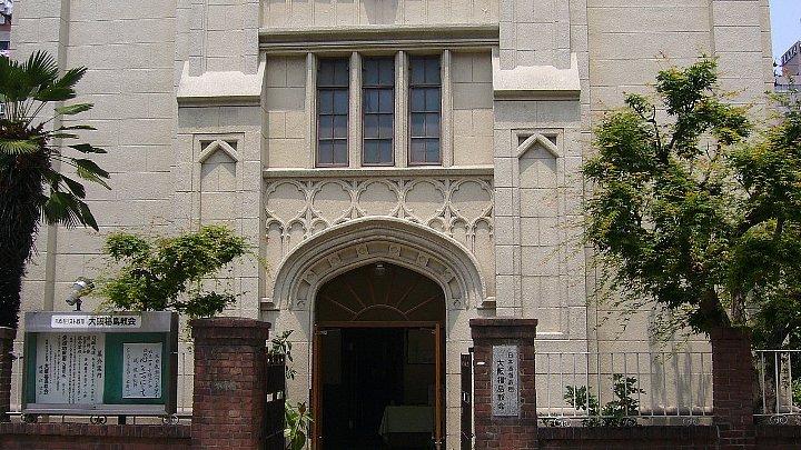 日本基督教団 大阪福島教会 : ヴ...
