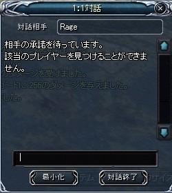 f0028342_17285774.jpg