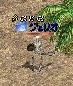 d0087943_1654868.jpg