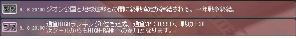 d0063846_20154333.jpg