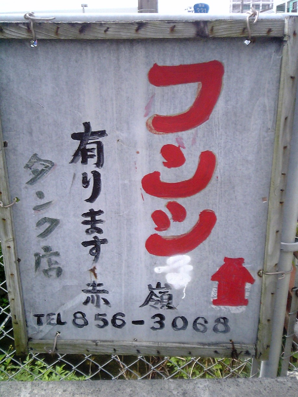 e0050449_1246847.jpg
