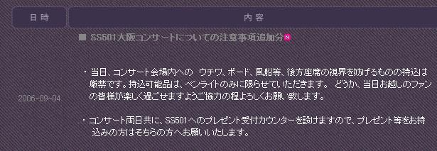 f0070449_1193996.jpg