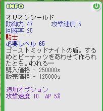 b0067050_2203353.jpg