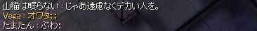 b0091650_059436.jpg