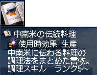 e0003754_12145655.jpg