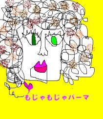 d0059556_15333634.jpg