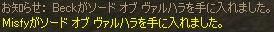 b0036369_112179.jpg