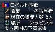 f0007871_011935.jpg