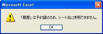 b0107691_22344495.jpg