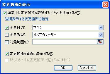 b0107691_22345424.jpg