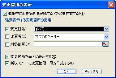 b0107691_22351155.jpg