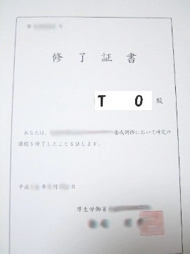 f0106693_2132497.jpg