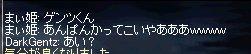 b0078004_6513836.jpg
