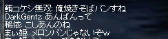 b0078004_6522273.jpg