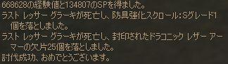 d0039210_2011178.jpg