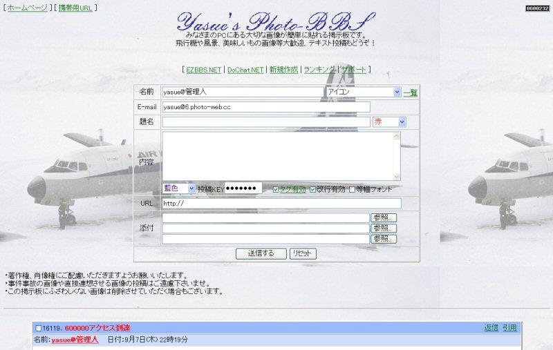 b0057612_22434828.jpg