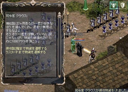 b0056117_9125970.jpg
