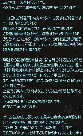 f0079719_177152.jpg