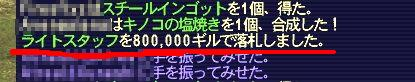 f0065528_2325099.jpg