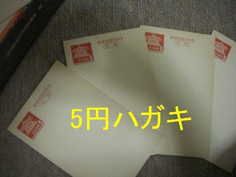 f0053952_10182838.jpg