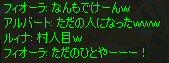 c0056384_12595541.jpg