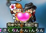 f0095185_223567.jpg